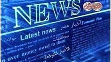 صورة أخبار متوقعة ليوم السبت الموافق 18 سبتمبر