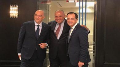 صورة وزير الخارجية يجتمع مع نظيريه القبرصي واليوناني