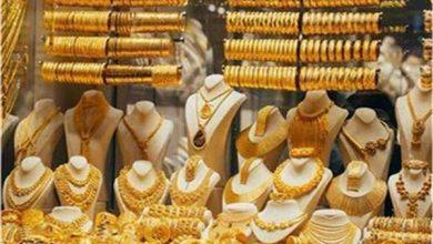 صورة انخفاض أسعار الذهب في بداية تعاملات الجمعة 24 سبتمبر