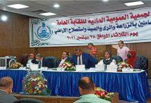 صورة «العامة للزراعة والري» تشيد بمواقف الرئيس لحماية العامل المصري
