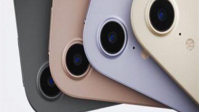 """صورة """"آي باد ميني وساعة ذكية"""".. """"آبل"""" تكشف عن منتجات جديدة في مؤتمرها (صور)"""