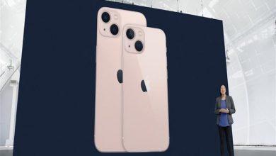 """صورة السعر والمواصفات.. """"آبل"""" تكشف رسميًا عن سلسلة هواتفها """"آيفون ١٣"""" (صور)"""