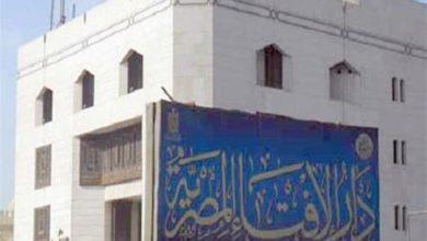 صورة النشرة الدينية| أحمد كريمة: الجنة ليست للمسلمين وحدهم.. وهكذا تزيد من جلسات الذكر في حياتك