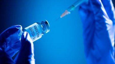 صورة دراسة: جرعة لقاح كورونا المعززة مفيدة لمرضى سرطان الدم