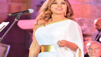 """صورة أول تعليق لـ نجوى كرم بعد حفلها في """"جرش"""" بالأردن (صور)"""