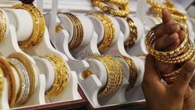 صورة أسعار الذهب تواصل التراجع في مصر لليوم الثاني والجرام ينخفض 6 جنيهات