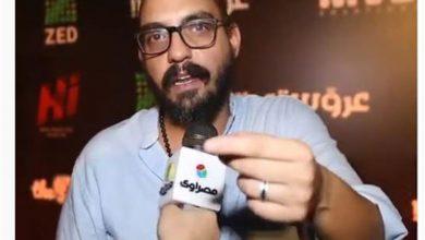 """صورة مروان يونس لـ""""مصراوي"""": """"أفضل الجواز بحب المقفول صالوناتي"""".. وأنتظر """"بيت المعادي"""""""