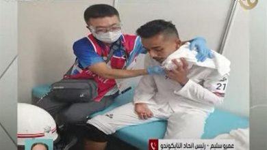 صورة رئيس اتحاد التايكوندو يكشف الحالة الصحية للبطل المصري محمد الزيات