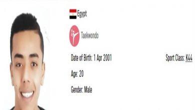 صورة مصر في بارالمبياد طوكيو.. الزيات يتأهل لنصف نهائي التايكوندو