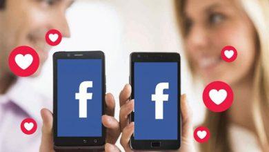 """صورة بوابة الفجر: خبير أمن معلومات عن إطلاق الفيسبوك خدمة """"Secret Crush"""": يدعو للفجور (فيديو)"""