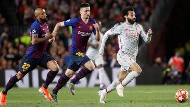 صورة برشلونة رفض ضم صلاح في 2017 مقابل 40 مليون يورو