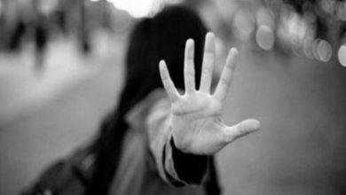 صورة وزارة الداخلية تحدد عقوبات جريمة التحرش.. قد تصل إلى 5 سنوات