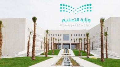 صورة إدارات «التعليم» تتسلم تقارير نتائج اختبارات «تعزيز المهارات»