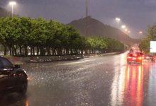 صورة الأرصاد ينبّه من أمطار غزيرة على الطائف وعسير.. و«الدفاع المدني» توجه رسالة للمواطنين