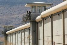 صورة بعد عملية الهروب الكبير الاحتلال الإسرائيلي يقر تعديلات أمنية في سجن «جلبوع» بملايين الدولارات