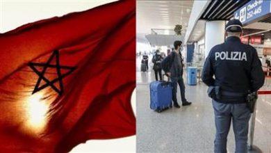 صورة اختفاء 3 من لاعبي منتخب المغرب لكرة الطائرة لحظة وصولهم إلى إيطاليا