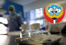 صورة عاجل..الصحة: 48 إصابة جديدة بكورونا.. وشفاء 59 وتسجيل حالة وفاة
