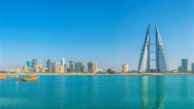 صورة البحرين تلغي الهيئة الوطنية للنفط والغاز