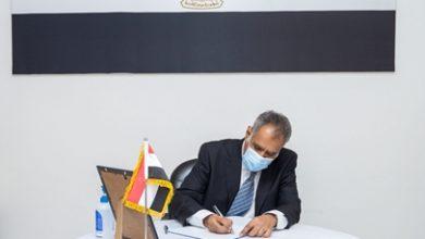 صورة وكيل وزارة الخارجية للشؤون القنصلية والإدارية يقدم تعازي مملكة البحرين في وفاة وزير الدفاع المصري الأسبق