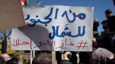 صورة عاصفة إلكترونية أردنية لإسقاط اتفاقية استيراد الغاز من الاحتلال