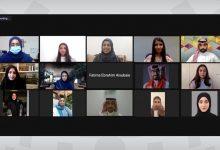 صورة مؤسسة المبرة الخليفية تنظم حفل تخريج افتراضي لطلبة برنامج رايات