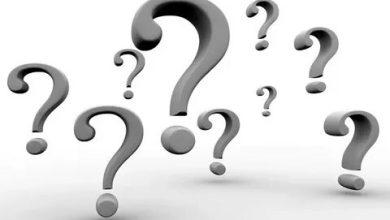 صورة أسئلة تاريخية إسلامية مكتوبة مع الإجابة