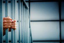 """صورة """"المحامين"""" تكشف الحالات التي لا يجوز فيها حبس المدين"""
