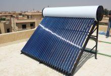 صورة دعم مالي للمواطنين لتركيب سخانات شمسية