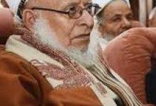 صورة سبب وفاة القاضي العلامة محمد بن علي المنصور في اليمن .. موعد الدفن ويكيبيديا .