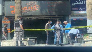 صورة فاجعة الأردن : مصرع 3 أشخاص نتيجة حريق داخل مطعم في عمان .