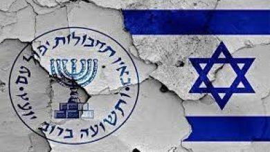 صورة الموساد الإسرائيلي يوجه ضربة جديدة لإيران .