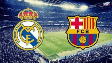 صورة شاهد مباراة كلاسيكو فريق برشلونة وريال مدريد بث مباشر اليوم الاحد الموافق 224-10-2021 .