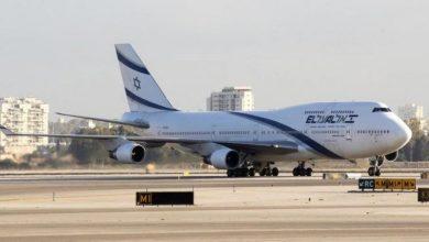 صورة مصادر إعلامية تكشف سر الطائرة الخاصة الإسرائيلية التي هبطت في السعودية اليوم .