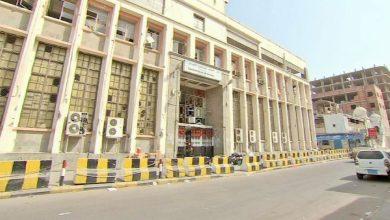 صورة قرار جديد للبنك المركزي اليمني ملزم لجميع شركات الصرافة في عموم المحافظات وتحذير لمن سيخالف