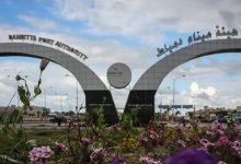 صورة مينا دمياط يصدر 7200 طن ملح و2461 طن رمل