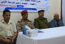 صورة مارب : تدشين الكفالة الشهرية لأسر الشهداء والوفيات من المتقاعدين العسكريين