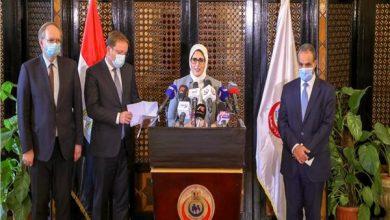 صورة «زايد» تناقش آليات اعتماد شهادات تلقي اللقاح بين مصر والاتحاد الأوروبي