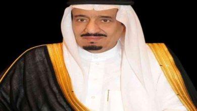 صورة خادم الحرمين الشريفين يترأس وفد المملكة في قمة قادة مجموعة العشرين