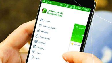 صورة 3.1 مليارات صافي أرباح «دبي الإسلامي» بنهاية سبتمبر