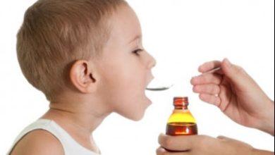صورة أوستيوكير المستورد للأطفال Osteocare Liquid