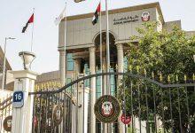صورة «جنايات أبوظبي» تدين 8 متهمين بالاحتيال وغسل الأموال