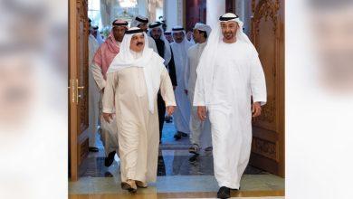 صورة محمد بن زايد يستقبل ملك البحرين