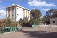 صورة الحوثي يطرد عائلات 146 أكاديميا في جامعة صنعاء  أخبار السعودية