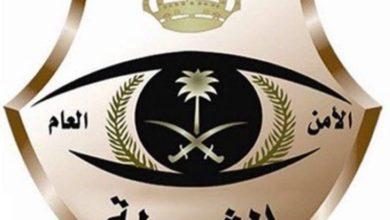 صورة القبض على مقيمين نشرا إعلاناً احتيالياً في مواقع التواصل الاجتماعي  أخبار السعودية