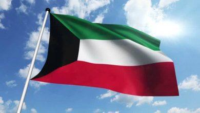 صورة الكويت تدين بشدة محاولات الحوثي الإرهابية تهديد أمن المملكة  أخبار السعودية