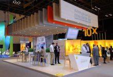 صورة اليوم افتتاح معرض جيتكس دبي للتكنولوجيا