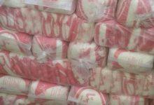صورة أسعار السكر الأبيض تعاود الارتفاع بالأسواق والطن يتخطى 10 آلاف جنيه