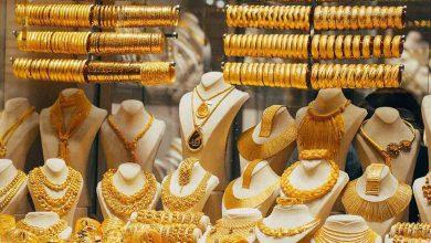صورة ارتفاع أسعار الذهب في السعودية خلال تعاملات الأربعاء.. الجرام يبدأ بـ124.75 ريال