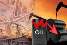 صورة النفط الكويتي ينخفض إلى 84,28 دولار للبرميل