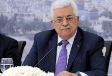 صورة الرئيس عباس يصدر 32 قرار ترقية لوظائف عليا.. ومرسوم جديد بشأن المحافظين